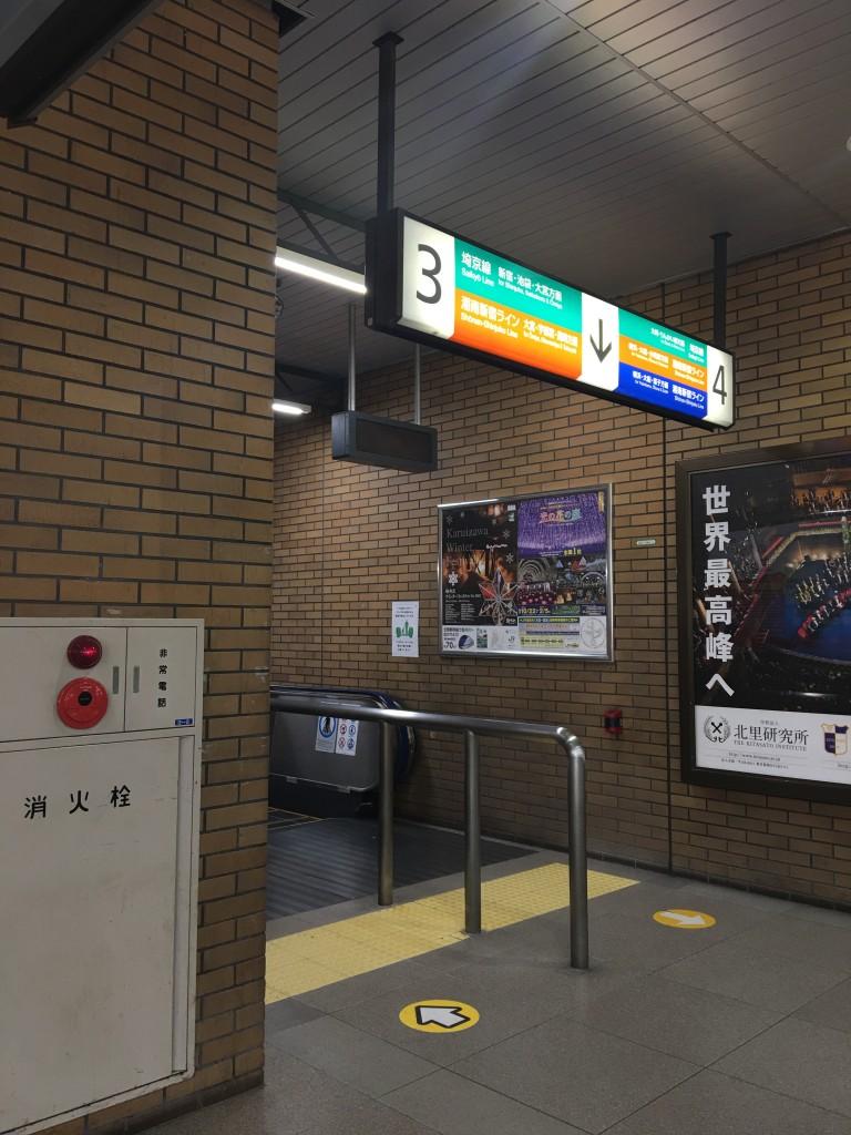 湘南新宿ラインのポスター