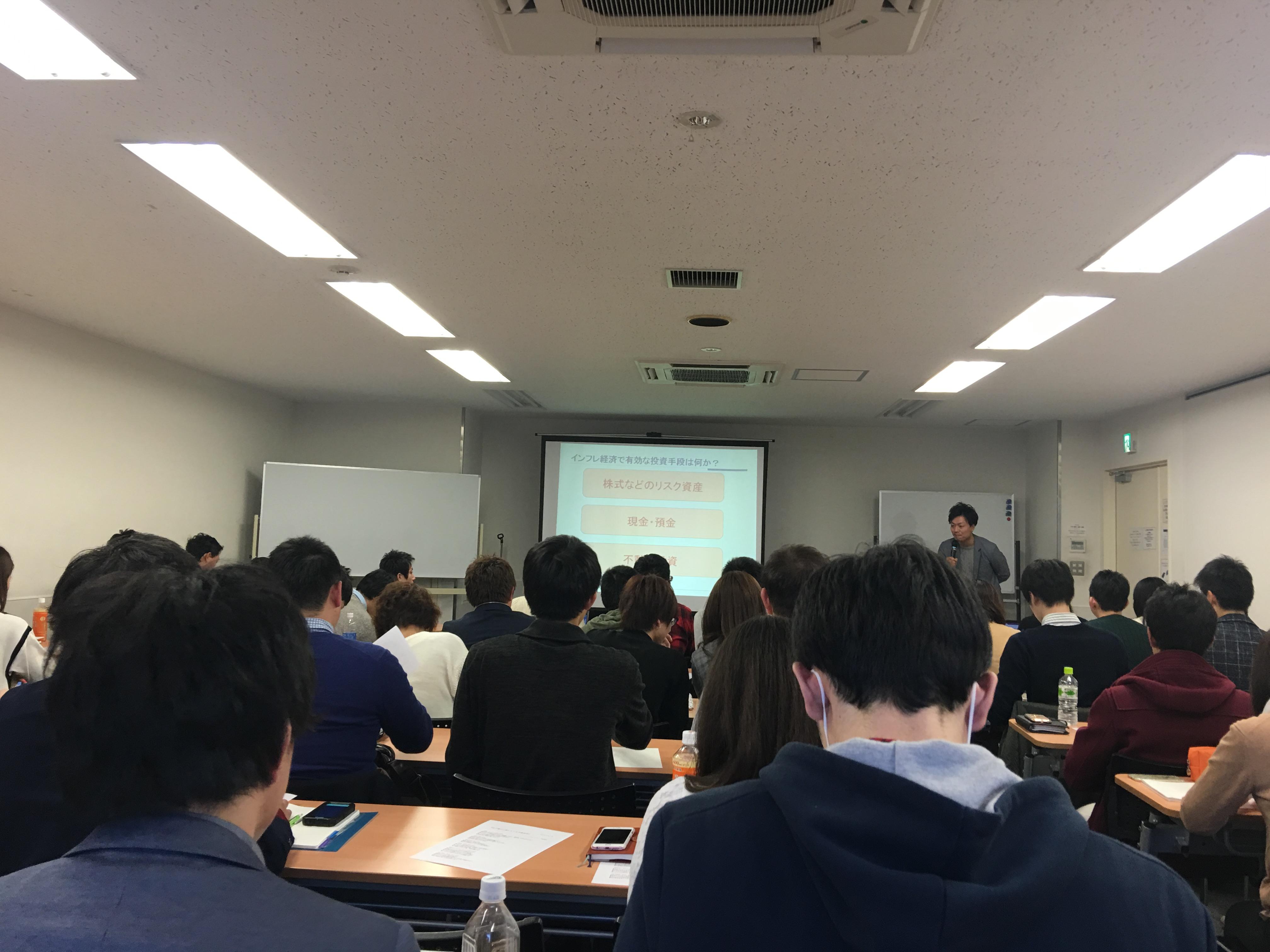 経済学者・門倉貴史先生のセミナー