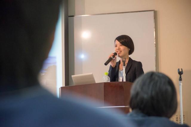 初めてセミナー講師として呼んでいただけた時